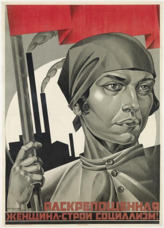 Celebrating international women's day in Soviet style